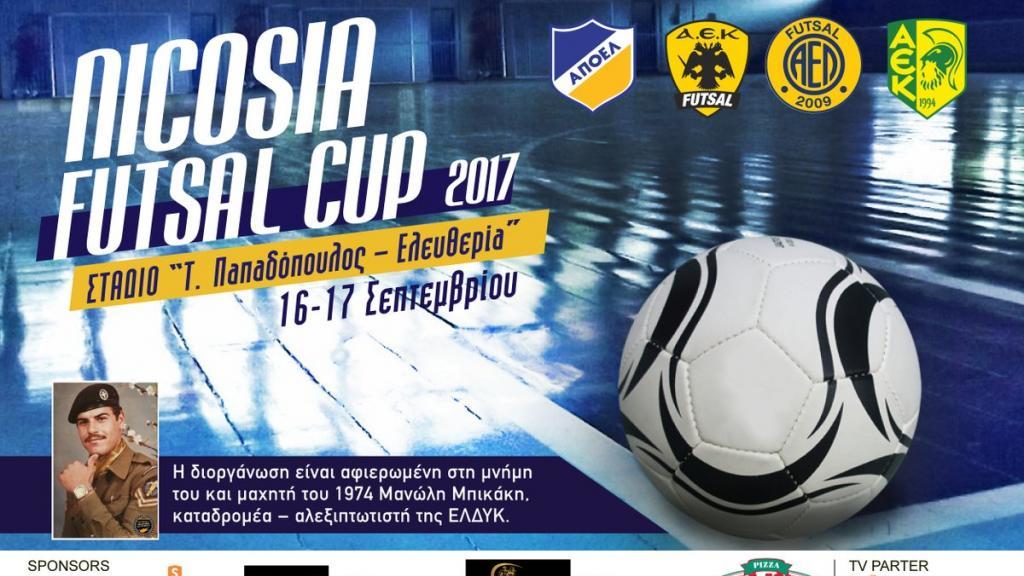 LIVE NICOSIA FUTSAL CUP 2017