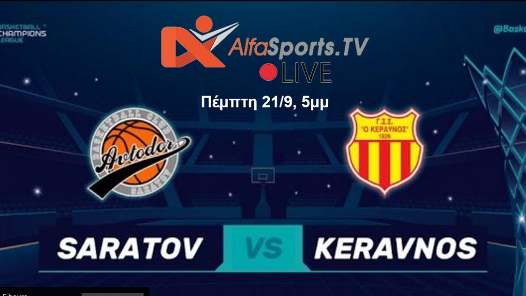 LIVE - Avtodor Saratov v Keravnos - Basketball Champions League 17-18