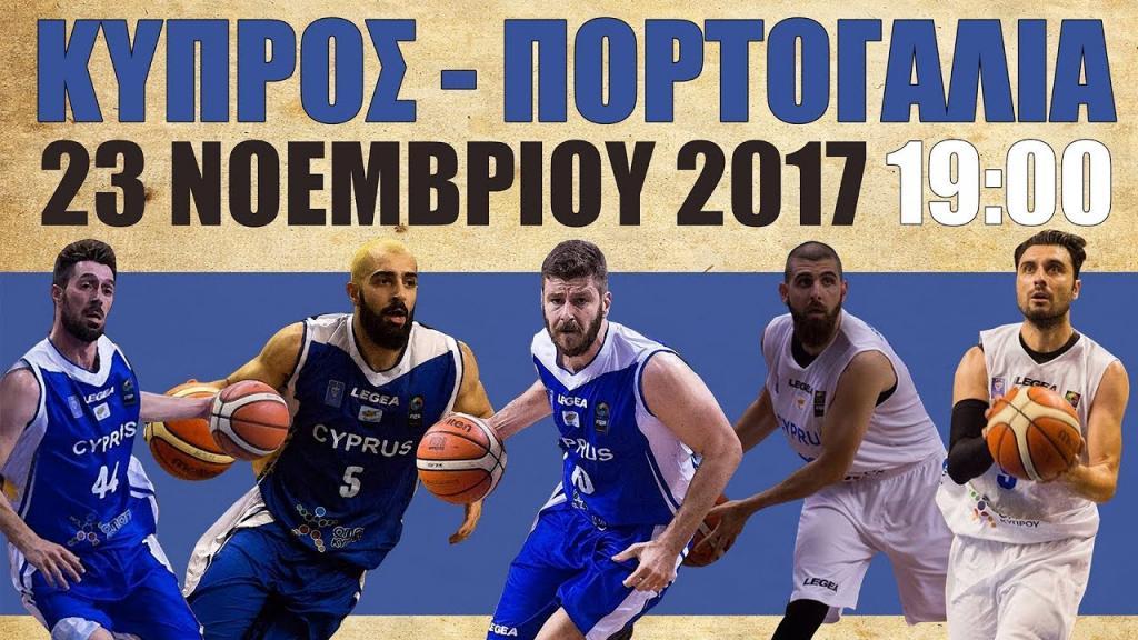 EUROBASKET 2021 | CYPRUS vs PORTUGAL